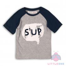 """Marškinėliai """"S'Up"""""""