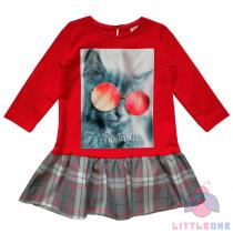 Raudona suknelė su katyte
