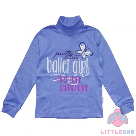 """Golfas """"Ballet girl"""""""