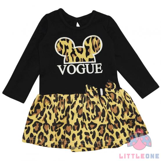 """Suknelė """"Vogue"""""""