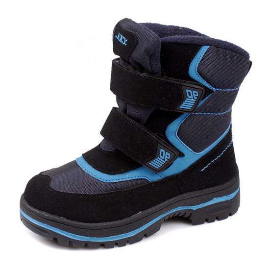Termo batai batai su vilna 27-32d. JUODI
