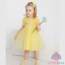 suknele-geltona